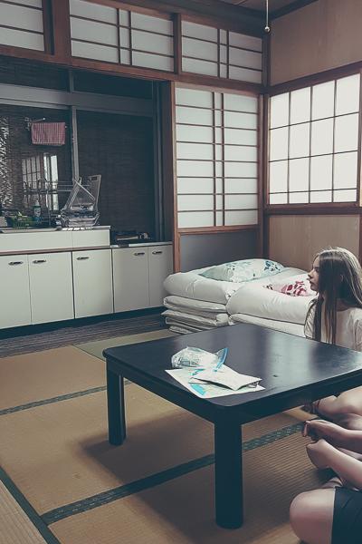 Vårt rum i Miyanoura